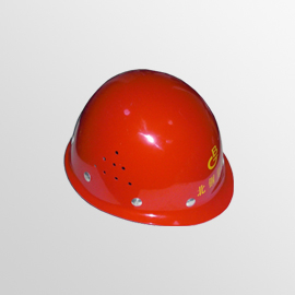 FRP Safety Helmet Round Type